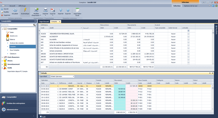 logiciel gratuit comptabilite scf algerie 2016
